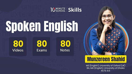 Read more about the article Learn Spoken English with Munzereen Shahid