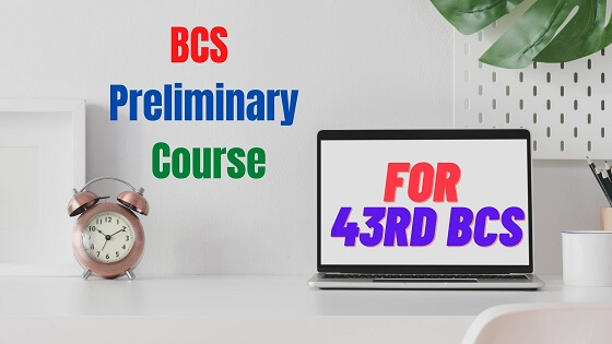 Read more about the article BCS Preliminary Course For 43rd BCS
